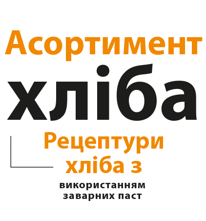 content01_UA